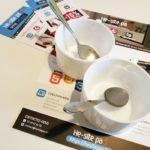 Agence web Hé-site pas : #Gen café